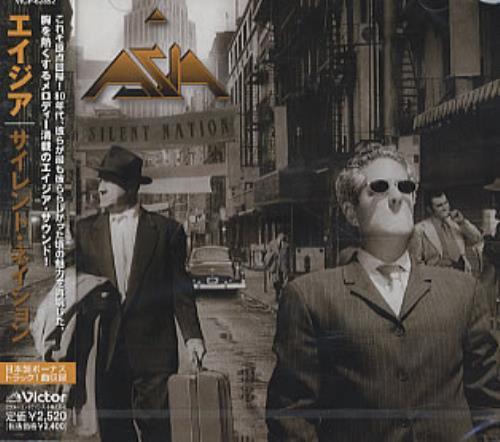 Asia Silent Nation CD album (CDLP) Japanese ASICDSI298683