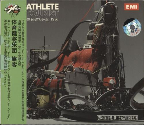 Athlete Tourist CD album (CDLP) Chinese ATECDTO723780