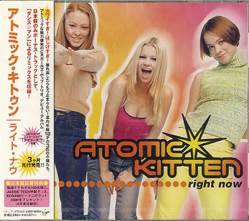 Atomic Kitten Right Now CD album (CDLP) Japanese AMKCDRI167838