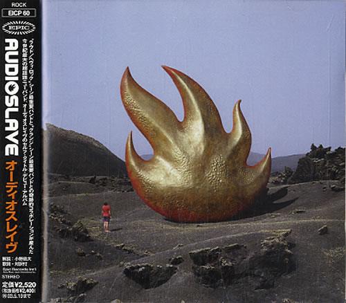 Audioslave Audioslave CD album (CDLP) Japanese AUVCDAU243947