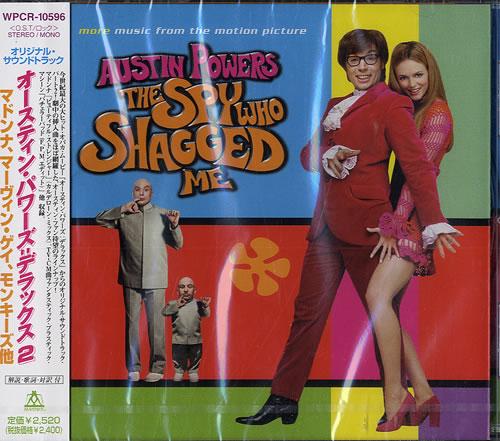 Austin Powers Austin Powers: The Spy Who Shagged Me CD album (CDLP) Japanese AUWCDAU554473