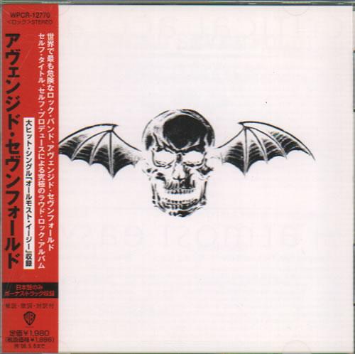 Avenged Sevenfold Avenged Sevenfold Japanese Promo CD album (CDLP)