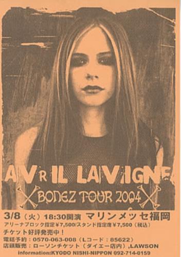 Avril Lavigne Bonez Tour 2004 handbill Japanese AVVHBBO318506
