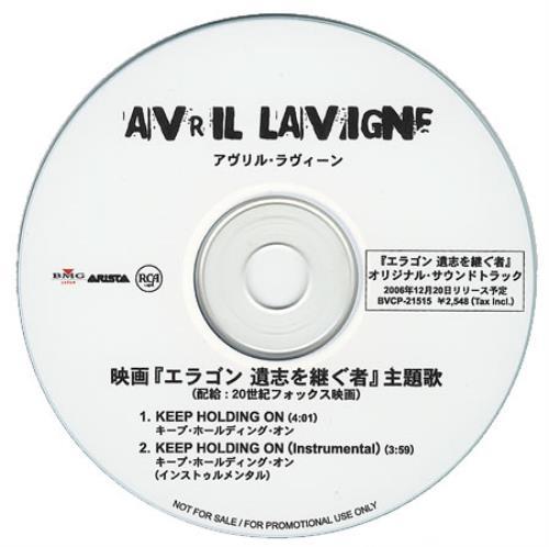 Avril Lavigne Keep Holding On CD-R acetate Japanese AVVCRKE385786