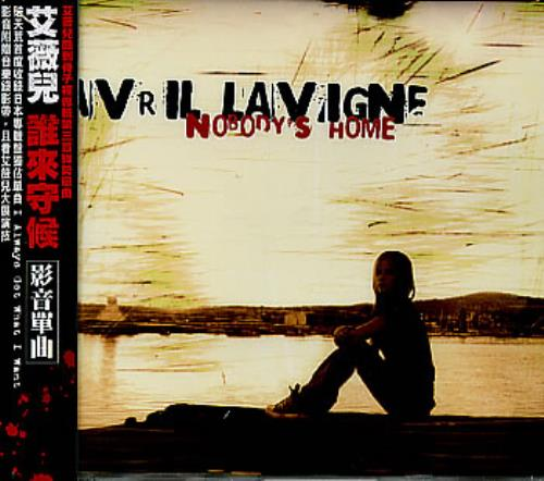 "Avril Lavigne Nobody's Home CD single (CD5 / 5"") Taiwanese AVVC5NO315317"