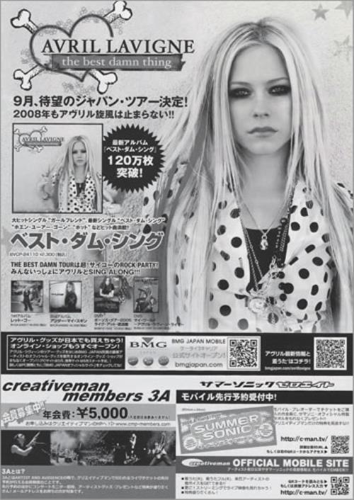 Avril Lavigne The Best Damn Tour handbill Japanese AVVHBTH436767