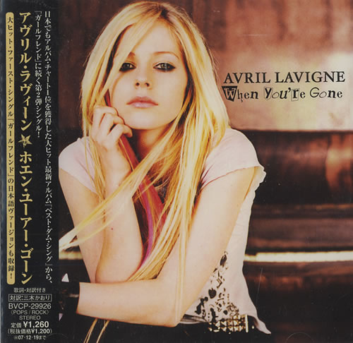 """Avril Lavigne When You're Gone CD single (CD5 / 5"""") Japanese AVVC5WH401405"""