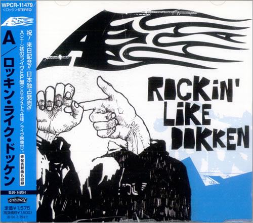 "A Rockin Like Dokken CD single (CD5 / 5"") Japanese -A-C5RO233628"