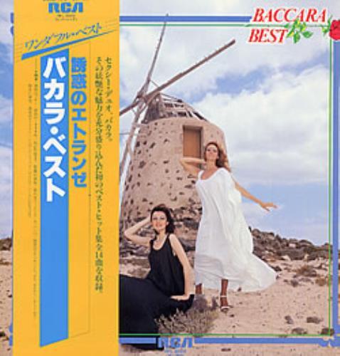 Baccara Best vinyl LP album (LP record) Japanese BCCLPBE208087