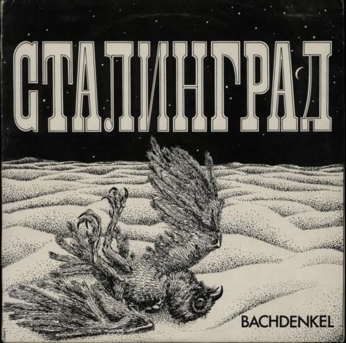 Bachdenkel Stalingrad vinyl LP album (LP record) UK E7CLPST597494