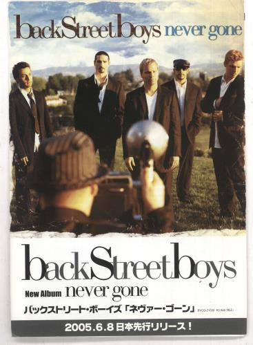 Backstreet Boys Never Gone - fold out handbill handbill Japanese BKBHBNE740038