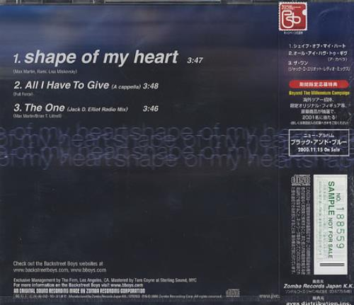 Backstreet Boys Shape Of My Heart Japanese Promo CD single (CD5 / 5