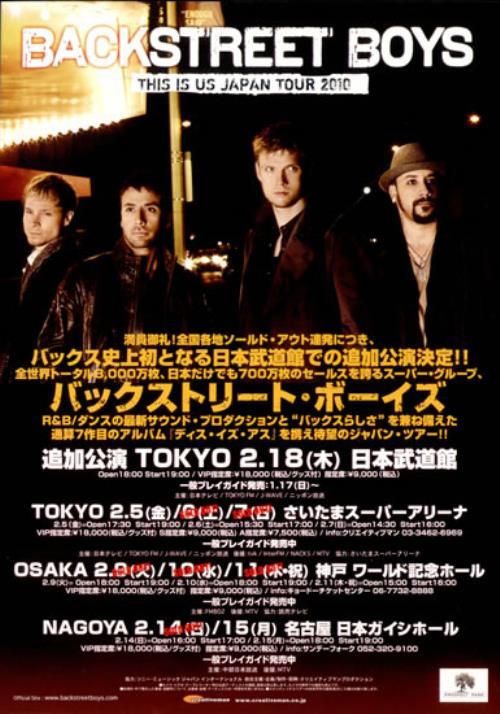 Backstreet Boys This Is Us Japan Tour 2010 handbill Japanese BKBHBTH503420