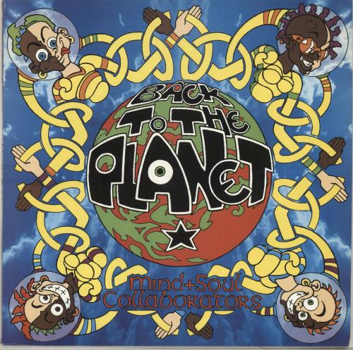 Back To The Planet Mind + Soul Collaborators - Promo Stickered vinyl LP album (LP record) UK BD5LPMI697370
