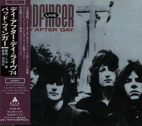 Badfinger Day After Day CD album (CDLP) Japanese BDFCDDA204154