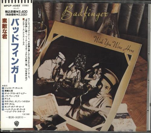 Badfinger Wish You Were Here CD album (CDLP) Japanese BDFCDWI715163