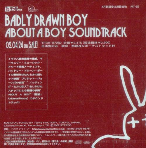 Badly Drawn Boy About A Boy Soundtrack CD album (CDLP) Japanese BDWCDAB507256