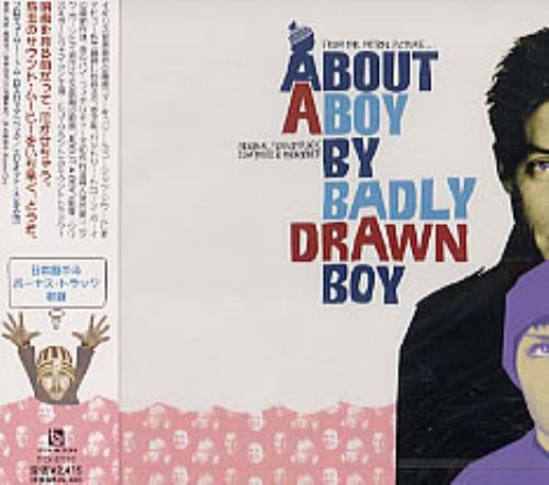 Badly Drawn Boy About A Boy CD album (CDLP) Japanese BDWCDAB247596