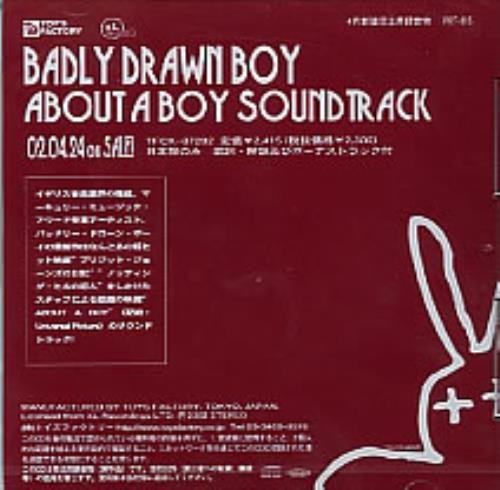 Badly Drawn Boy About A Boy CD album (CDLP) Japanese BDWCDAB280396