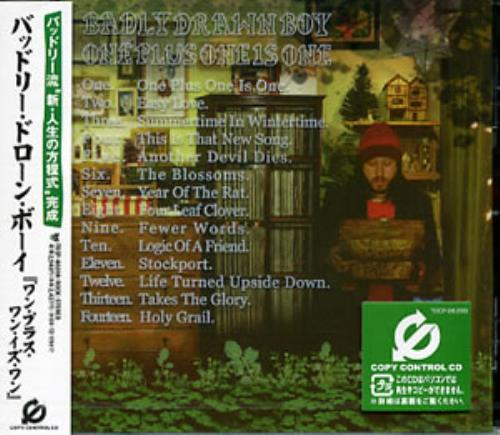 Badly Drawn Boy One Plus One Is One CD album (CDLP) Japanese BDWCDON276528