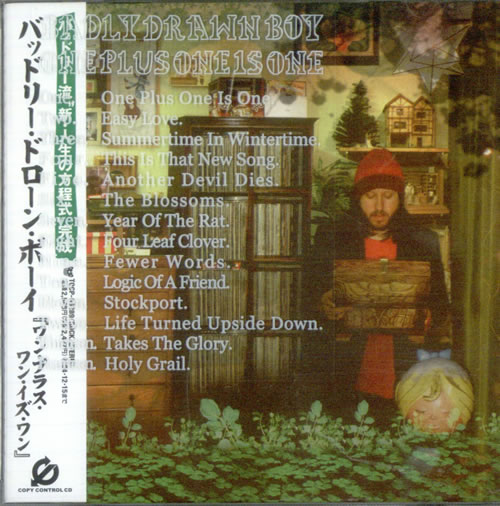 Badly Drawn Boy One Plus One Is One CD album (CDLP) Japanese BDWCDON520267