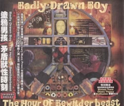 Badly Drawn Boy The Hour Of Bewilderbeast 2 CD album set (Double CD) Taiwanese BDW2CTH181543