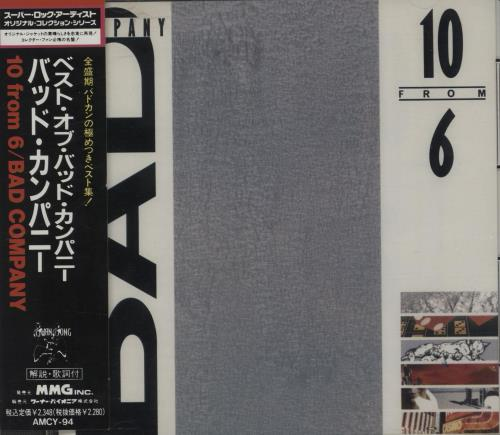 Bad Company 10 From 6 CD album (CDLP) Japanese BCOCDFR661301