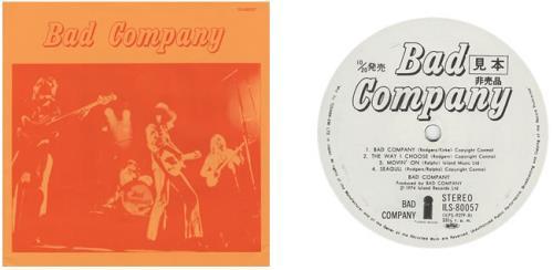 Bad Company Bad Company vinyl LP album (LP record) Japanese BCOLPBA218803
