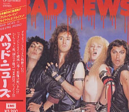 Bad News Bad News CD album (CDLP) Japanese BDNCDBA208931