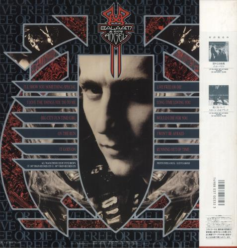 Balaam And The Angel Live Free Or Die vinyl LP album (LP record) Japanese BAALPLI740692