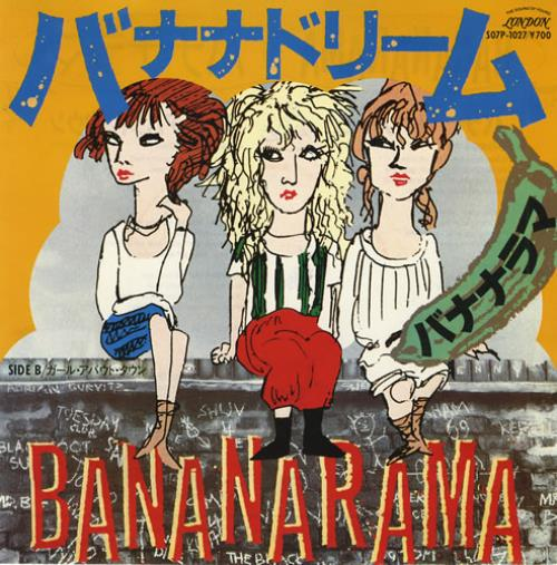 "Bananarama Cheers Then 7"" vinyl single (7 inch record) Japanese BAN07CH118528"