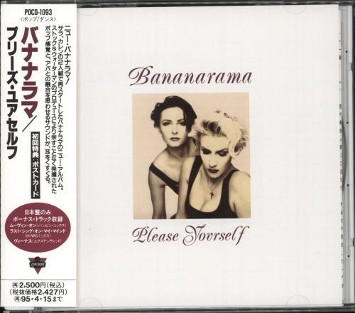 Bananarama Please Yourself CD album (CDLP) Japanese BANCDPL262515