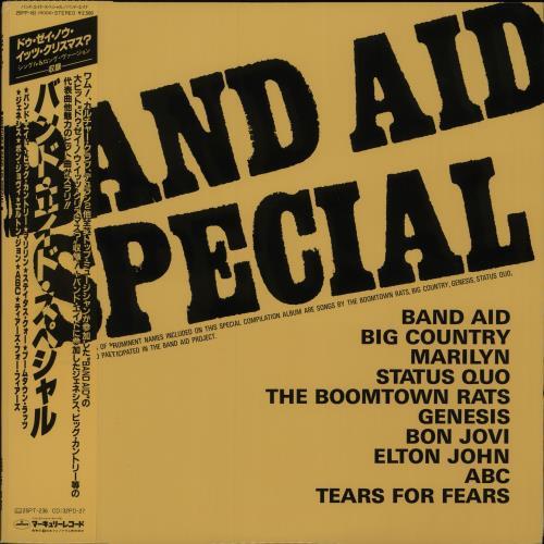 Band Aid Band Aid Special vinyl LP album (LP record) Japanese AIDLPBA119172