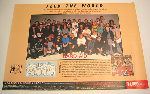 Band Aid Do They Know It's Christmas poster Japanese AIDPODO351297