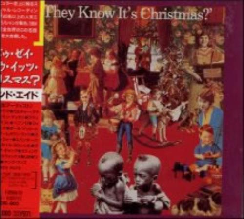 "Band Aid Do They Know It's Christmas 3"" CD single (CD3) Japanese AIDC3DO60618"