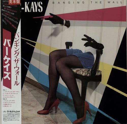 Bar-Kays Banging The Wall vinyl LP album (LP record) Japanese B\KLPBA622436