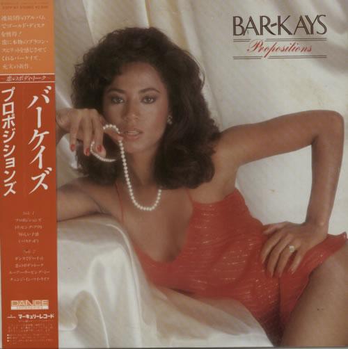 Bar-Kays Propositions vinyl LP album (LP record) Japanese B\KLPPR620703