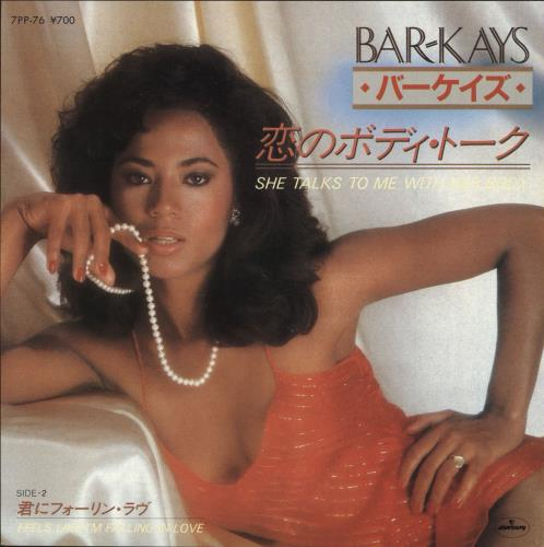 """Bar-Kays She Talks To Me With Her Body 7"""" vinyl single (7 inch record) Japanese B\K07SH730103"""