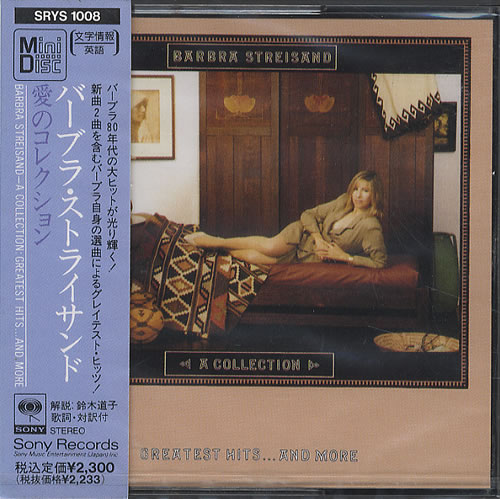 Barbra Streisand A Collection- Greatest Hits...And More mini disc (MD) Japanese BARMDAC428638