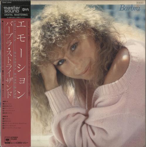 Barbra Streisand Emotion vinyl LP album (LP record) Japanese BARLPEM723708