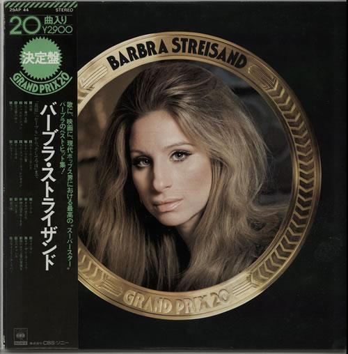 Barbra Streisand Grand Prix 20 vinyl LP album (LP record) Japanese BARLPGR147591