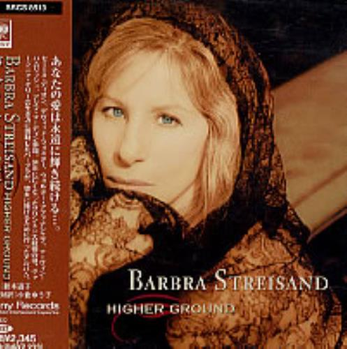 Barbra Streisand Higher Ground CD album (CDLP) Japanese BARCDHI225904