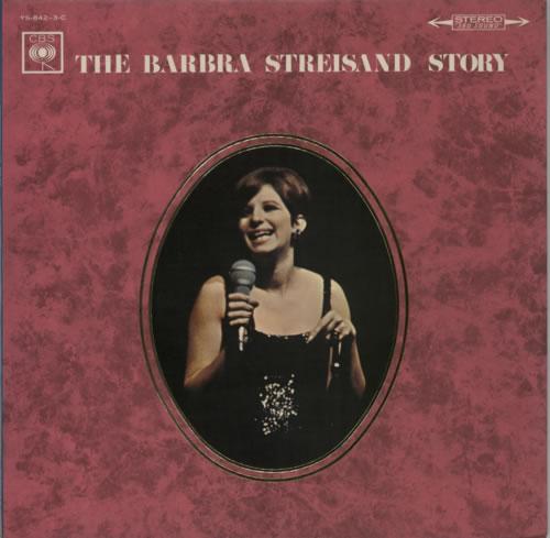 Barbra Streisand The Barbra Streisand Story 2-LP vinyl record set (Double Album) Japanese BAR2LTH590727