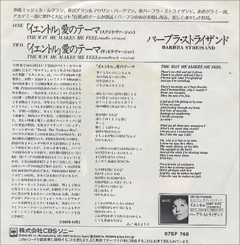 "Barbra Streisand The Way He Makes Me Feel 7"" vinyl single (7 inch record) Japanese BAR07TH151374"