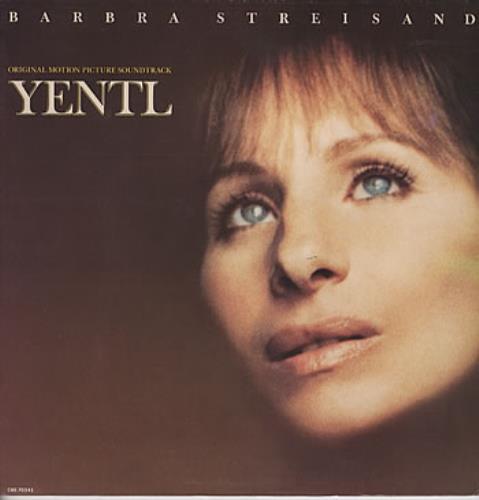 Barbra Streisand Yentl vinyl LP album (LP record) Israeli BARLPYE302572