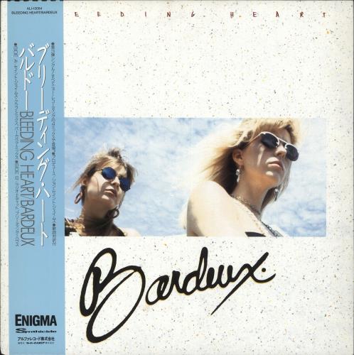 "Bardeux Bleeding Heart + Obi 12"" vinyl single (12 inch record / Maxi-single) Japanese I-712BL711358"