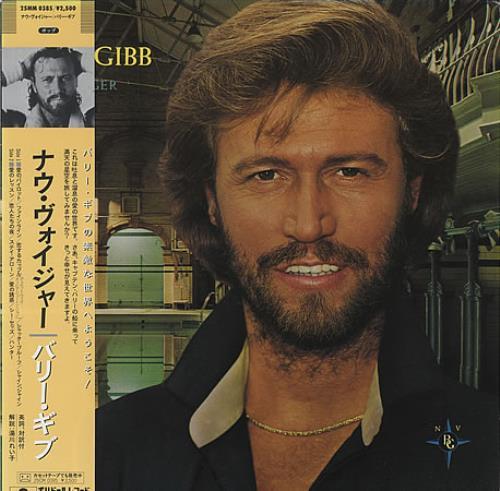 Barry Gibb Now Voyager vinyl LP album (LP record) Japanese BGBLPNO176663