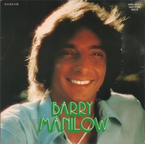 Barry Manilow Barry Manilow Special D J  Copy Japanese Promo