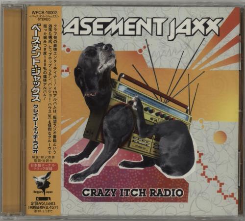 Basement Jaxx Crazy Itch Radio CD album (CDLP) Japanese BJXCDCR367910