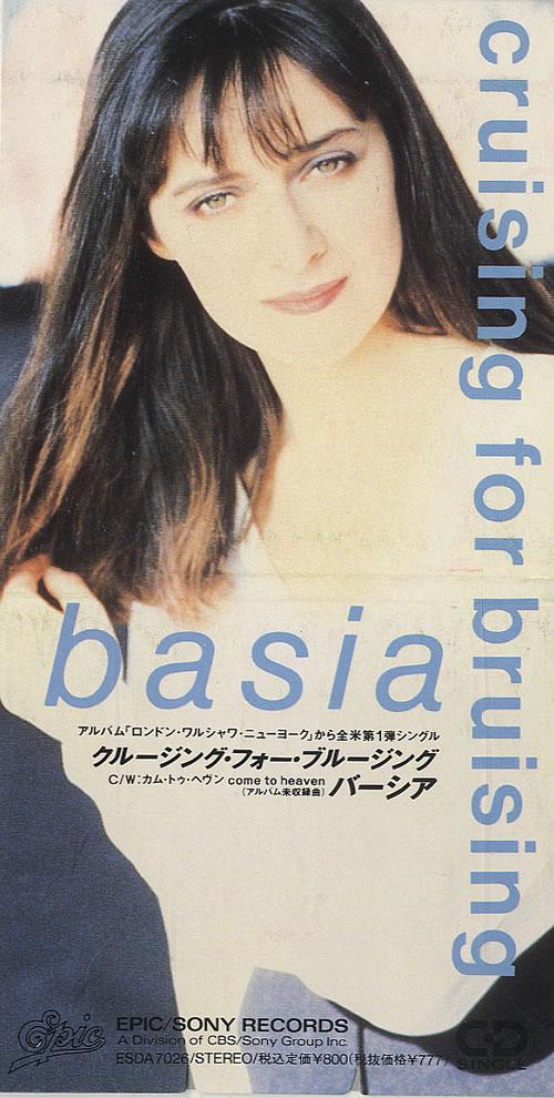 """Basia Cruising For Bruising - Snapped 3"""" CD single (CD3) Japanese BSIC3CR449069"""